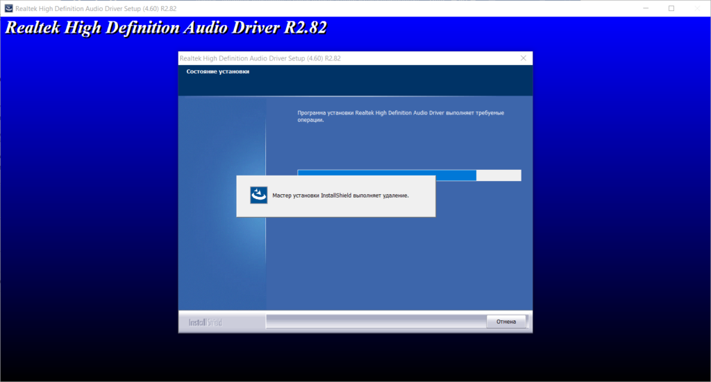 ATI SB450 HIGH DEFINITION AUDIO WINDOWS VISTA DRIVER DOWNLOAD